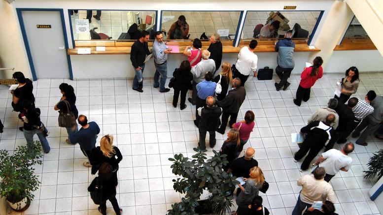 Επιστροφές φόρου: Σχεδόν 1 δισ. περιμένουν οι φορολογούμενοι