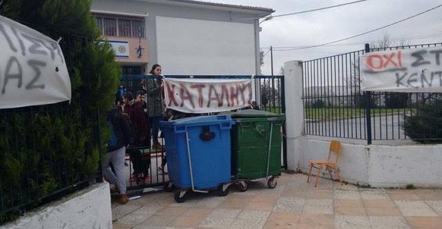 Κύμα καταλήψεων σε γυμνάσια και λύκεια της Λάρισας