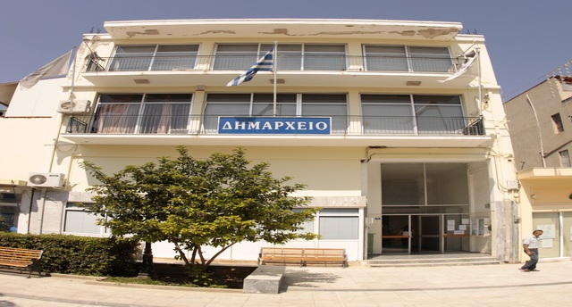 Χρηματοδότηση του δήμου Ρήγα Φεραίου