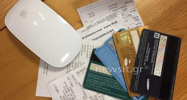 Φορολοταρία Αυγούστου: Δείτε αν κερδίσατε 1.000 ευρώ