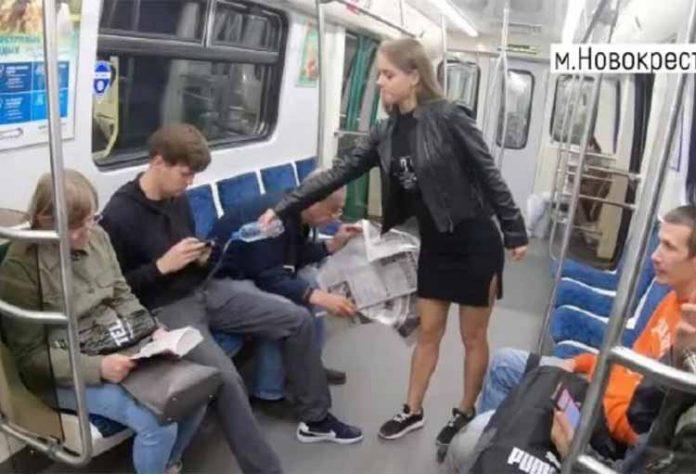 Φοιτήτρια ρίχνει χλωρίνη σε παντελόνια αντρών στο μετρό