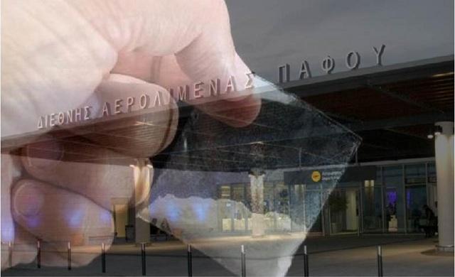 20χρονη Ελληνίδα «προσγειώθηκε» στο αεροδρόμιο Πάφου με 25 κιλά χασίς στις αποσκευές της