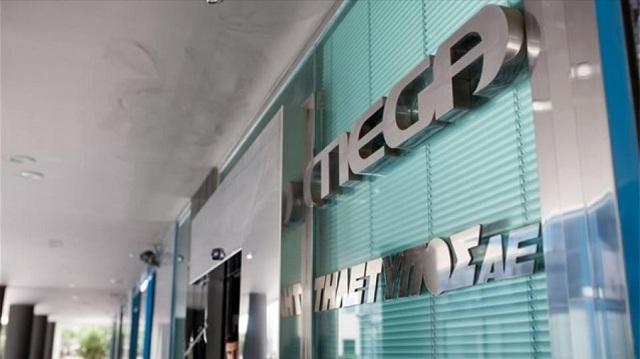 Σε καθεστώς δικαστικής προστασία το Mega ως τις 30 Οκτωβρίου