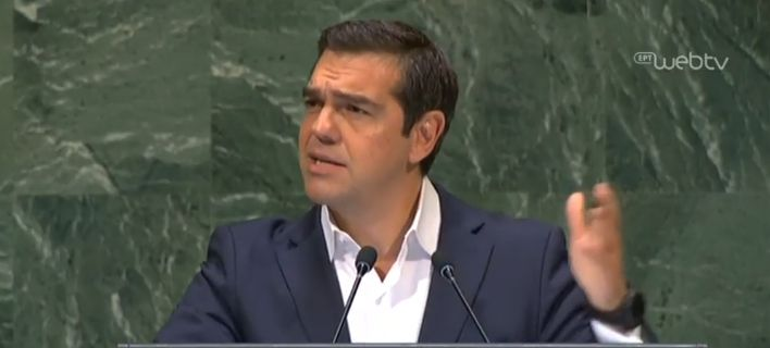 Τσίπρας στον ΟΗΕ: Ιστορική η συμφωνια των Πρεσπών. Μοντέλο επίλυσης διαφορών [βίντεο]