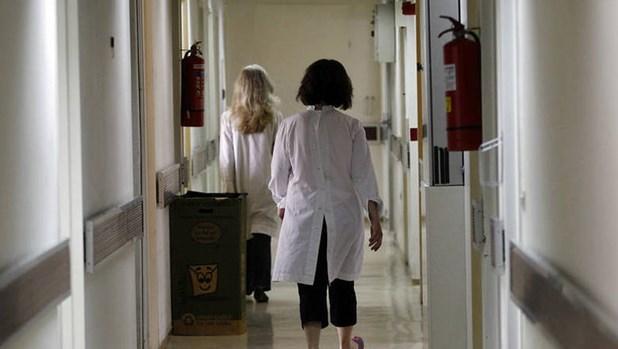 Νοσηλεύτριες με «πειραγμένα» πτυχία στα Νοσοκομεία της Λάρισας