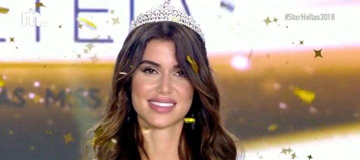 Η Ιωάννα Μπέλλα αναδείχτηκε Star Hellas 2018