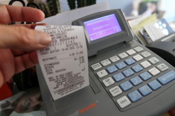 Σκόπελος: Πρόστιμο 1.000€ για ...αντιγηραντική κρέμα αξίας 8€