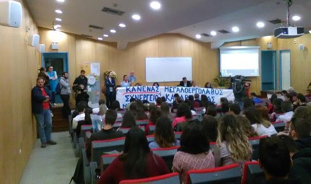 Στην ανεργία 30 καθαρίστριες του Πανεπιστημίου Θεσσαλίας