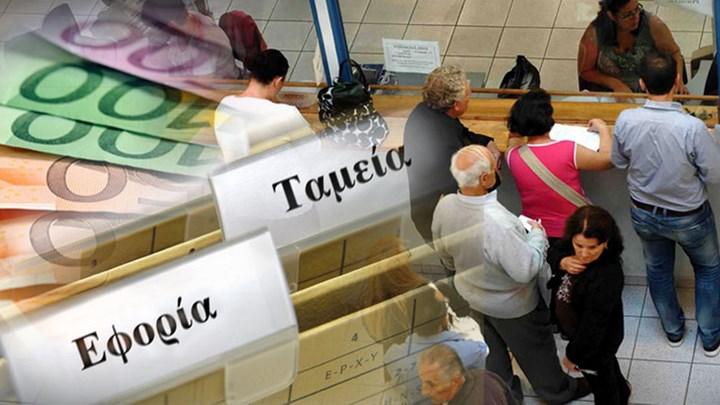 Ρύθμιση–ανάσα: Πως μισθωτοί και συνταξιούχοι θα εξοφλήσουν χρέη σε Εφορία- Ασφαλιστικά Ταμεία