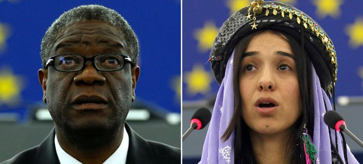 Πού αφιέρωσαν το βραβείο Νόμπελ ο Μουκουέγκε και η Μουράντ [εικόνες]