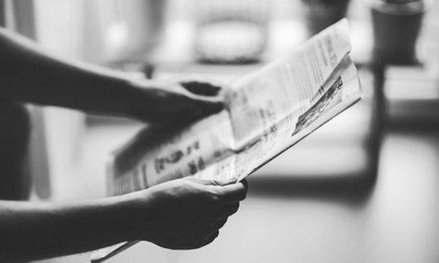 Μαθητές και εφημερίδες