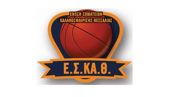 Ολοκληρώθηκαν τα παιχνίδια των ομίλων στο Κύπελλο ΕΣΚΑΘ