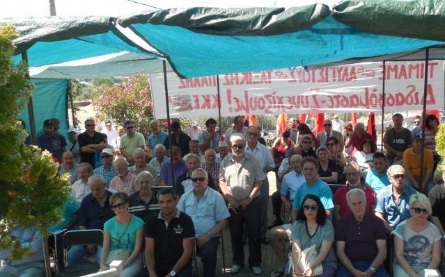 Εκδήλωση προς τιμήν των εκτελεσμένων στο Καζανάκι