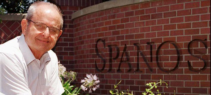Aλεξ Σπανός, ο Ελληνας κροίσος που υπήρξε η επιτομή του αμερικανικού ονείρου