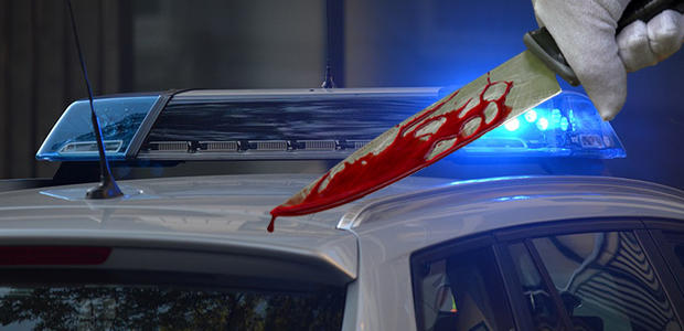 Δολοφονία τριών γυναικών στον Εβρο: Βρέθηκε το μαχαίρι του φόνου -Τι αποκάλυψε ο ιατροδικαστής