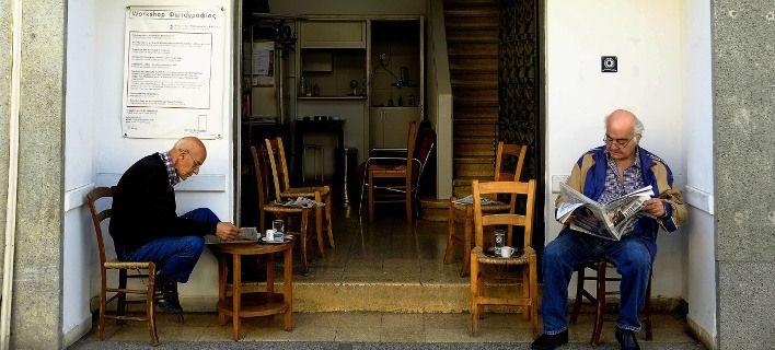 Παραμένουν υπερχρεωμένα το νοικοκυριά στην Κύπρο, παρά την έξοδο από το μνημόνιο