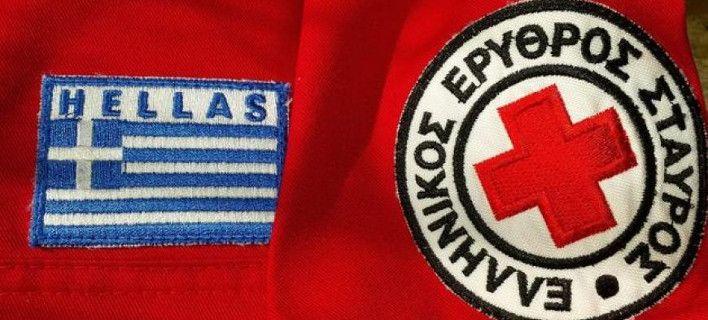 Αποβλήθηκε οριστικά ο Ελληνικός Ερυθρός Σταυρός από τη Διεθνή Ομοσπονδία