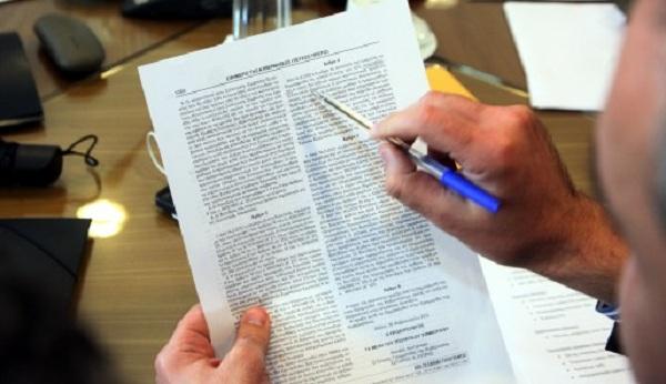 Πρόωρη Σύνταξη: Τα όρια ηλικίας σε Δημόσιο, ΙΚΑ, ΔΕΚΟ, Τράπεζες