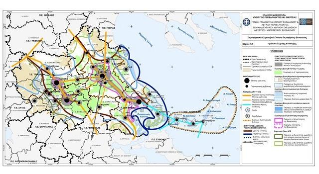Τί προβλέπει για τη Μαγνησία το Χωροταξικό Σχέδιο Θεσσαλίας