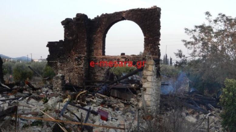 Μεγάλη έκρηξη σε ρακοκάζανο στην Κρήτη [εικόνες]