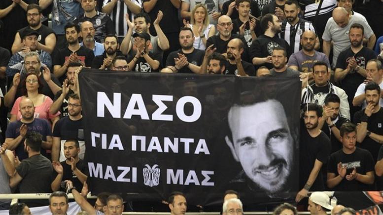 4η σύλληψη για τον θάνατο του οπαδού του ΠΑΟΚ Νάσου Κωνσταντίνου