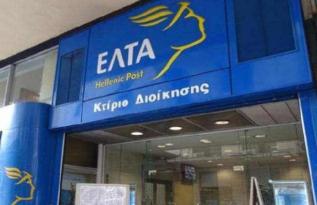 Εξιχνιάστηκε ληστεία σε υποκατάστημα των ΕΛΤΑ στη Θεσσαλονίκη. Ταυτοποιήθηκε ο δράστης
