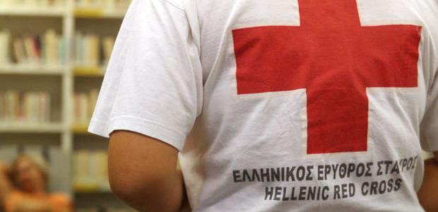 Τρεις μήνες διορία πριν την αναστολή της λειτουργίας του Ελληνικού Ερυθρού Σταυρού