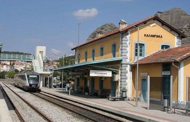 Τέσσερις μνηστήρες για την ηλεκτροκίνηση της γραμμής Παλαιοφάρσαλος-Καλαμπάκα