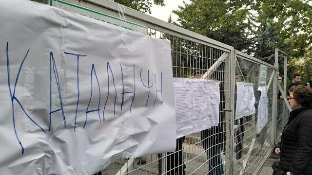 Σε κατάληψη το ΤΕΙ Θεσσαλίας στη Λάρισα [photos]