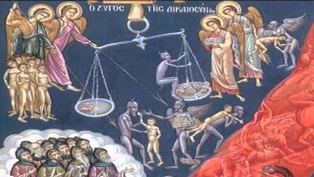 Η μερική κρίση μετά τον θάνατο σύμφωνα με τον Άγιο Ιουστίνο Πόποβιτς