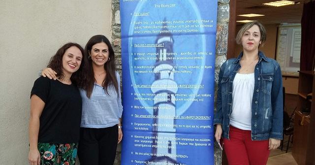 Παρουσίαση του έργου του Συλλόγου «Φάρος Σκοπέλου» στην Αλόννησο