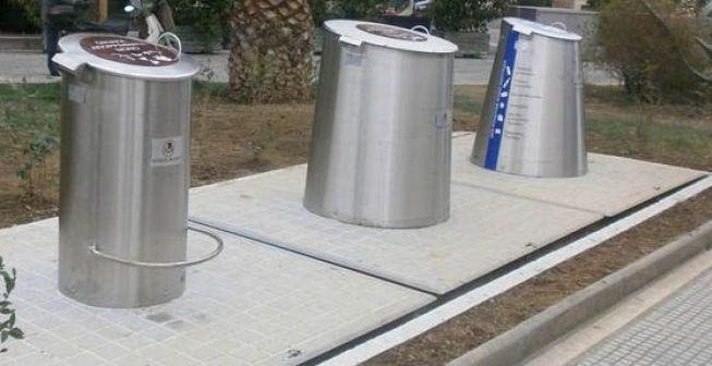 Νέο σύστημα υπόγειων κάδων στον Δήμο Ζαγοράς -Μουρεσίου