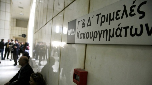 Ενοχή Μαντούβαλου, Γιοσάκη και Ευσταθίου ζήτησε ο εισαγγελέας για το παραδικαστικό κύκλωμα