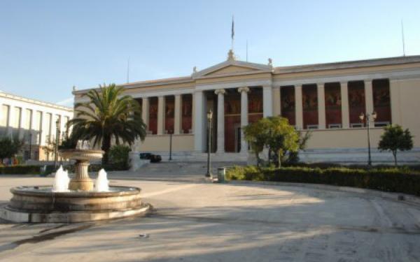 Φοιτητές εγκλώβισαν καθηγητές στο Πανεπιστήμιο Αθηνών