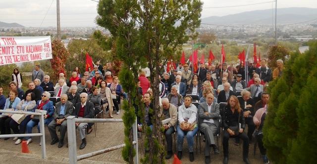 Σε κλίμα ιστορικής μνήμης η εκδήλωση στο Καζανάκι