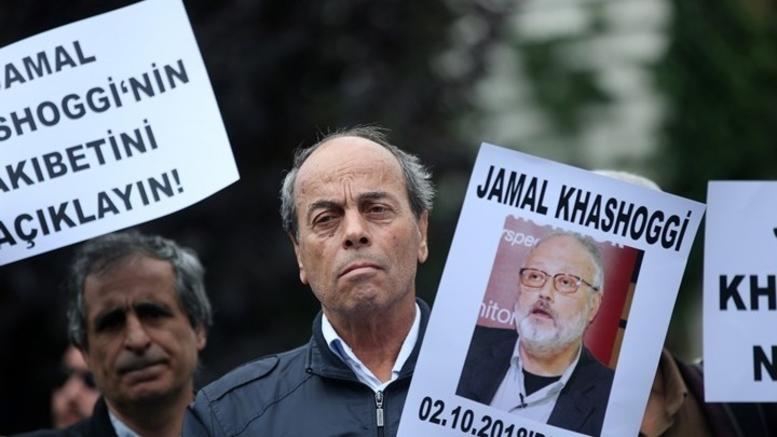 Παρέμβαση και από G7 για την υπόθεση Κασόγκι: Ζητά αξιόπιστη έρευνα