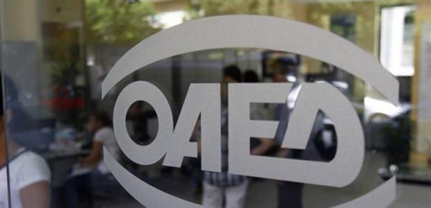 Ποιοί δικαιούνται «τριπλό» επίδομα του ΟΑΕΔ