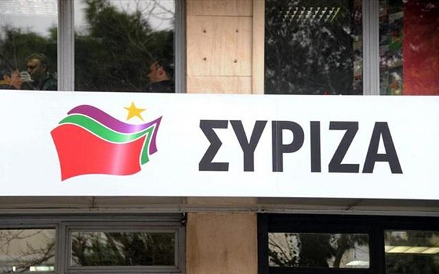 Στη δημοσιότητα η απόφαση της Κεντρικής Επιτροπής του ΣΥΡΙΖΑ