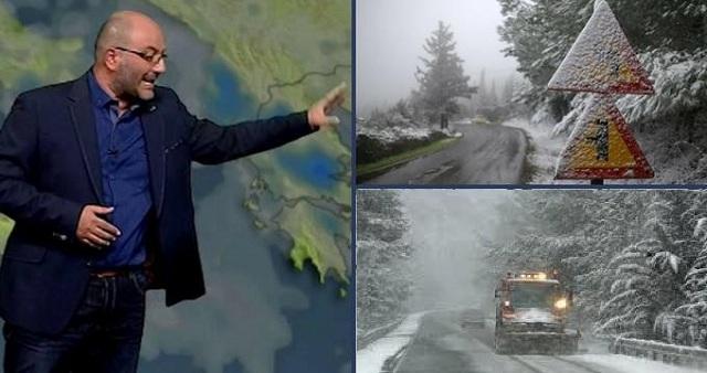 Ο Σάκης Αρναούτογλου φέρνει… χιόνια: «Εισβολή ψυχρής μάζας από τη βόρεια Ευρώπη»