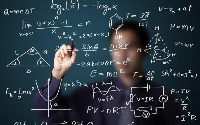 Στις 10 Νοεμβρίου οι διαγωνισμοί Μαθηματικών