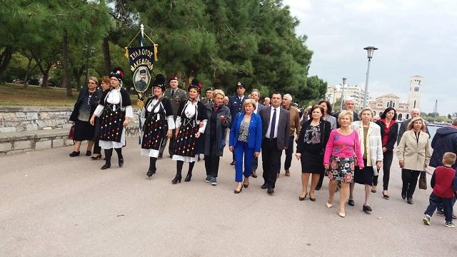 Εκδήλωση των Μακεδόνων
