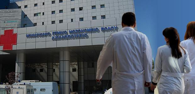 Γιατροί διώκονται για μία υπογραφή