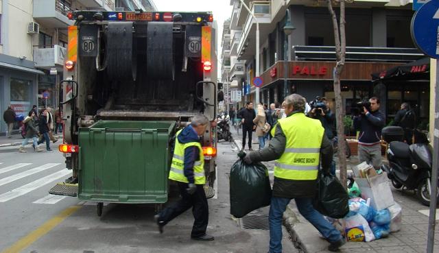 55άρηδες στα απορριμματοφόρα στους Δήμους της Μαγνησίας