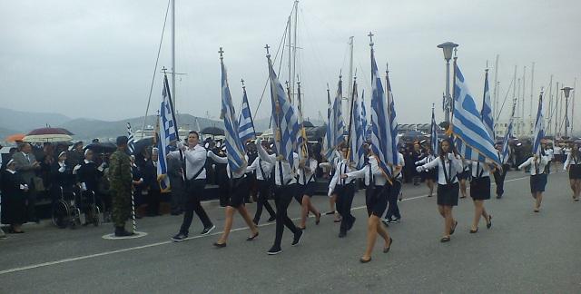 1.600 μαθητές στην παρέλαση του Βόλου