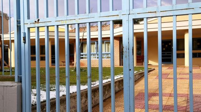 Δάσκαλος και διευθυντής πιάστηκαν στα χέρια μέσα στο σχολείο