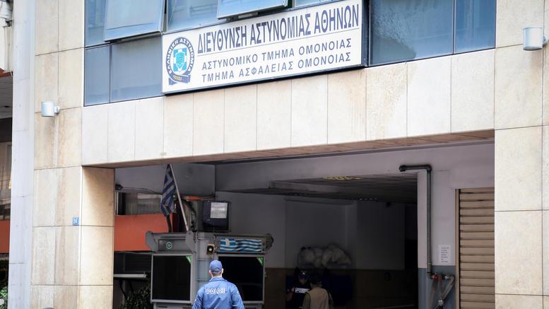 Ανάληψη ευθύνης για την επίθεση στο Αστυνομικό Τμήμα της Ομόνοιας