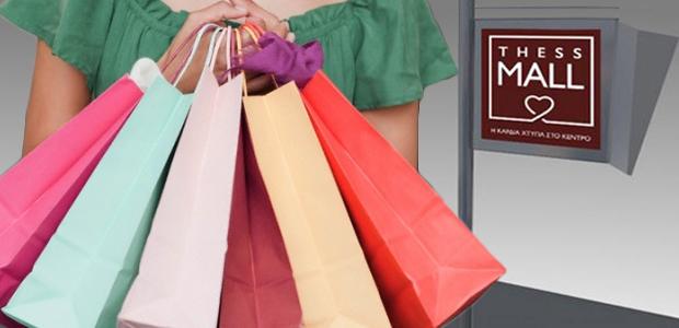 «Πράσινο φως» για το open mall από το δημοτικό συμβούλιο Βόλου