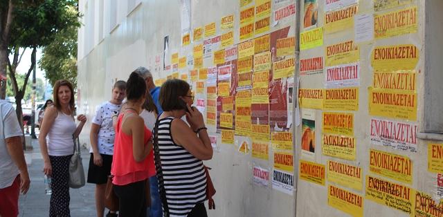 3.050 οι αιτήσεις φοιτητών του Π.Θ. για το στεγαστικό επίδομα