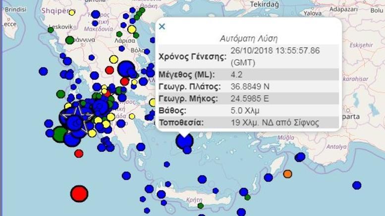 Mπαράζ σεισμών στην Ελλάδα: Νέα δόνηση στη Σίφνο 4,2 Ρίχτερ
