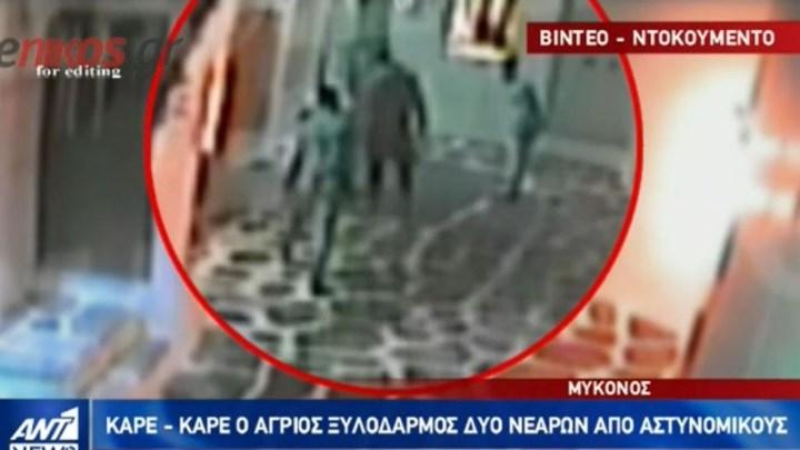 Καρέ - καρέ ο άγριος ξυλοδαρμός δύο ανδρών από αστυνομικούς στη Μύκονο - ΒΙΝΤΕΟ
